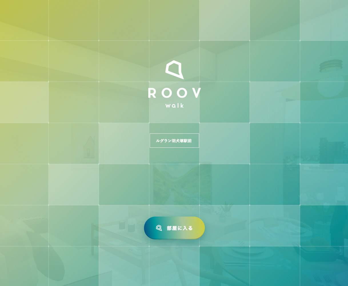 ROOV A-type